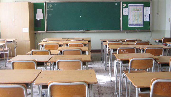 scuole salerno
